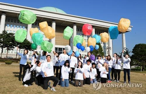 2030 부산등록엑스포 대학생 서포터즈 발족