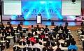 제국국제청소년포럼 내달 2일 개막…8개국 청소년 참가