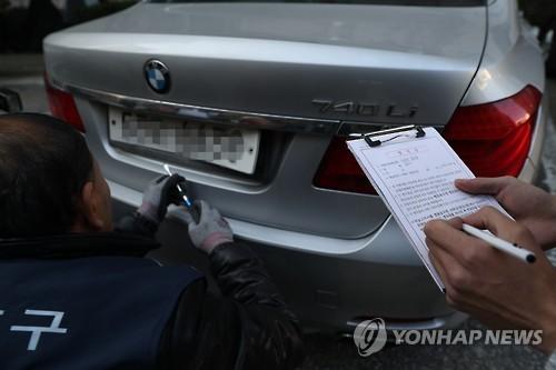 [울산소식] 울산시 2017년 안전문화운동 추진