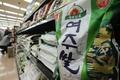 쌀값 폭락에 변동직불금 예산 역대 최대