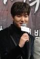 S. Korean actor Lee Min-ho