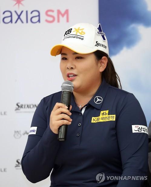 박인비, 여자골프 세계랭킹 10위로 하락