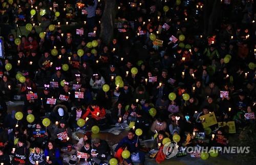 박근혜 대통령 탄핵안 가결 요구 '제주도민 철야 행동전'