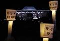 Bougies devant l'Assemblée nationale