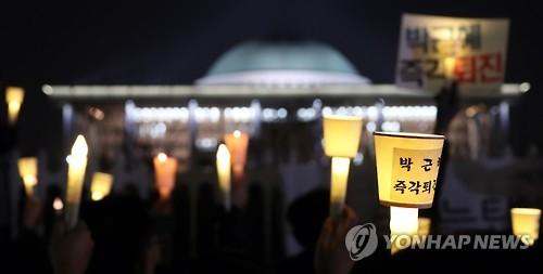 '탄핵안 국회 가결 요구' 지방서 철야집회…부산·제주·강릉