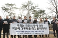 Professors call for Park's impeachment