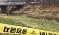 인천 굴포천서 마대에 담긴 '여성 추정' 시신 발견(종합)