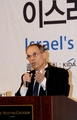 Israeli envoy speaks on national security
