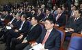 Assemblée générale du Saenuri