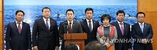 구의원 이의제기 '묵살' 울산 남구의회 의장 검찰 송치