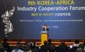 Forum industriel Corée du Sud-Afrique