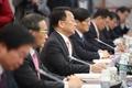 Réunion des ministres liés à l'économie