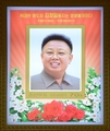 N.K. holds stamp exhibit marking former leader's death