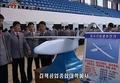 北朝鮮が無人機開発中