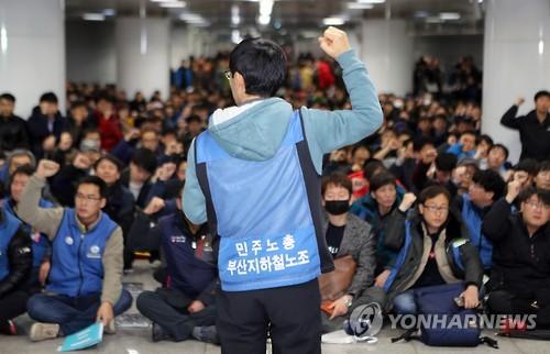 """부산지방노동위 """"부산지하철 노조간부 파업 중징계 부당"""""""