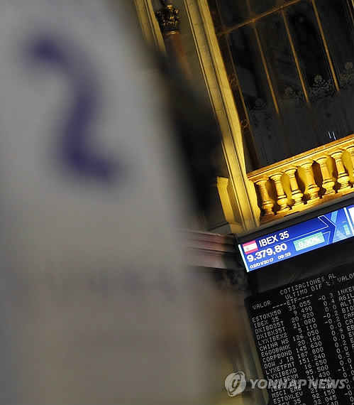 [유럽증시] 美 연준 FOMC 앞두고 3거래일 부진 털고 상승