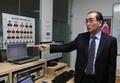 Salle de surveillance des informations sur la Corée du Nord