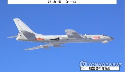 중국군 전폭기 日남쪽 미야코해협 통과…일본 전투기 긴급발진