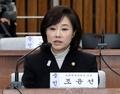 Ministre de la Culture à l'Assemblée nationale