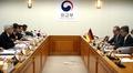Comité économique conjoint Corée-Allemagne
