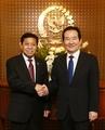 Présidents parlementaires Séoul-Jakarta