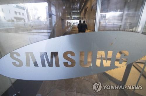 벼랑 끝서 돌아온 삼성…사업재편은 여전히 안갯속