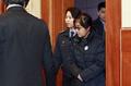 Choi Soon-sil à la Cour constitutionnelle
