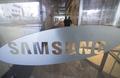 삼성, 내일 사장단회의 긴급 취소
