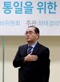 High-profile N. Korean defector attends conference in Seoul