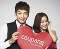 Rain says to tie the knot with actress Kim Tae-hee
