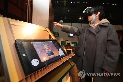 '게임한류' 이끌 차세대 게임콘텐츠 제작에 92억 지원