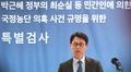 """특검 """"이재용 영장 기각 관계없이 다른 대기업 수사"""""""