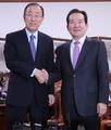 Ban Ki-moon et le président parlementaire