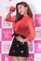 S. Korean singer Luna