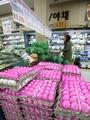 緊急輸入した卵 スーパーに並ぶ
