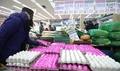 Œufs américains sur le marché coréen