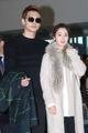 Rain y Kim Tae-hee de luna de miel