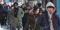 Ola de frío en Corea del Sur