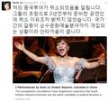 China cancela los conciertos de la soprano Jo