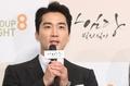 S. Korean actor Song Seung-hun