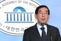 Le maire de Séoul renonce