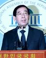 El alcalde de Seúl abandona su candidatura a la presidencia