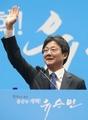 Yoo del Partido Bareun anuncia su candidatura a la presidencia