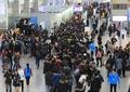 Aeropuerto abarrotado de turistas