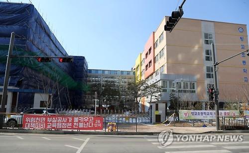 '더부살이 수업' 화성 방교초 학생들 29일 본교 복귀