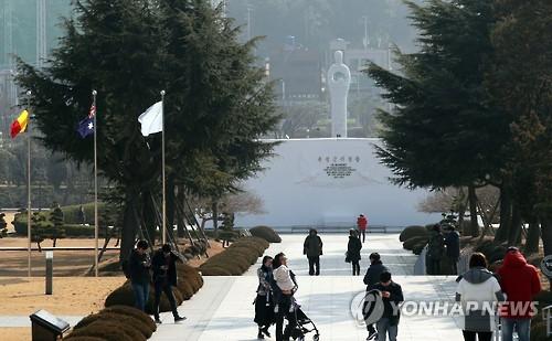 '포켓몬고 몸살' 부산 유엔기념공원…서비스 차단 요청