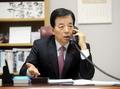 Entretien téléphonique Séoul-Washington