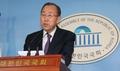 Ban Ki-moon renonce