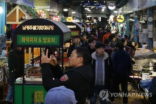 [광주소식] 남광주야시장 개장 1주년 기념행사