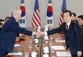 Diálogos de Defensa entre Seúl y Washington